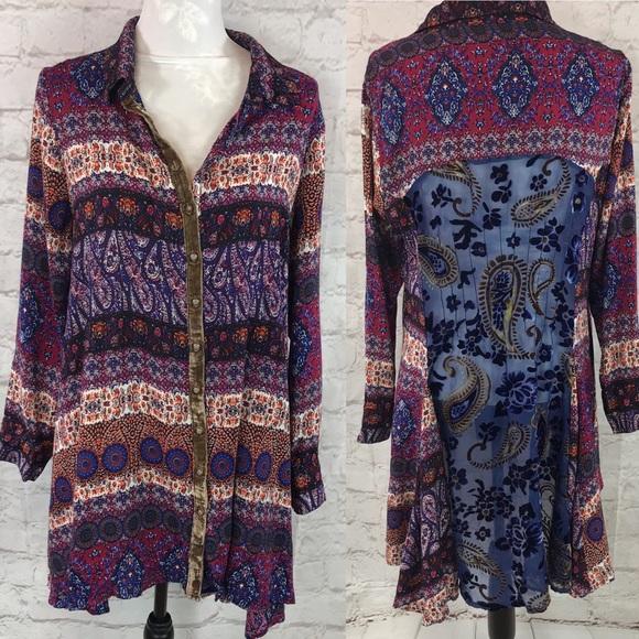 Anthropologie Dresses & Skirts - Aratta Silent Journey tunic